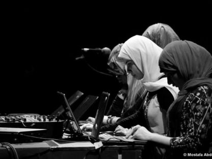 Bad Bonn: Moor Mother, Egyptian Females Experimental Music Session