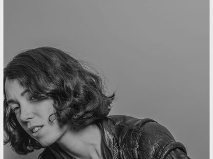 Bad Bonn: Kelly Lee Owens, ​Odd Beholder