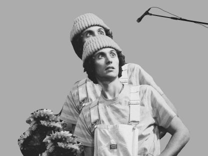 Bad Bonn: Ron Gallo, ​Hyperculte